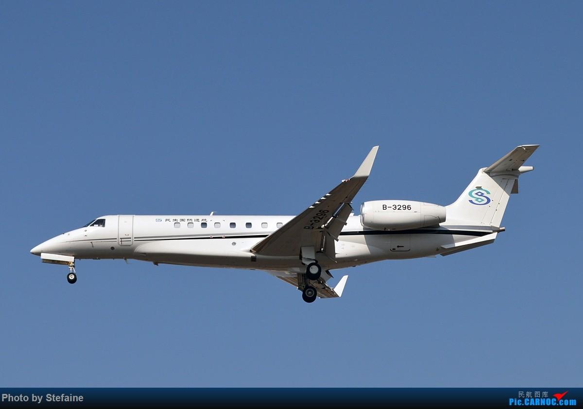 Re:[原创]小年-DLC EMBRAER LEGACY 650 B-3296 中国大连周水子国际机场