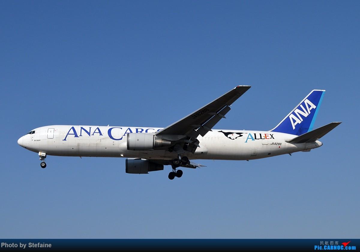 Re:[原创]小年-DLC BOEING 767-300BCF JA8286 中国大连周水子国际机场