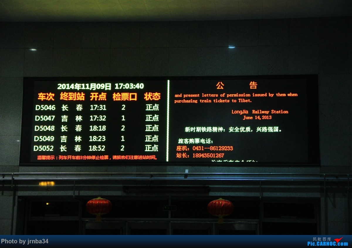 Re:[原创]【杭州飞友会】小King游记(102)中国南方航空 CZ6629 A320-200 杭州HGH-长春CGQ 菜航免票头等,长途奔袭神奇的延边朝鲜族自治州(上)!