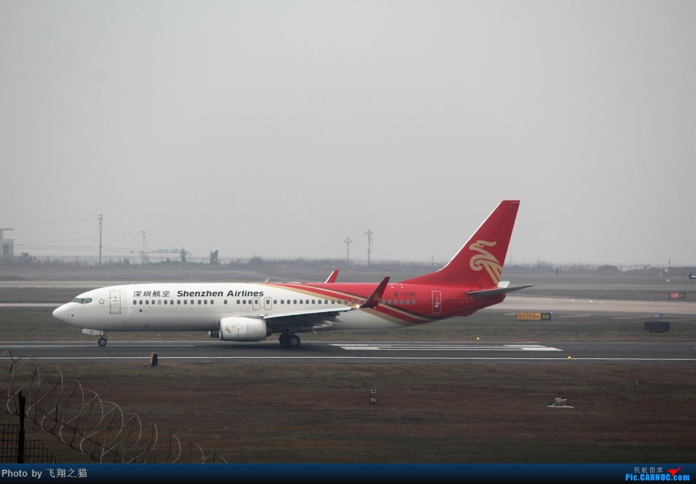 Re:[原创]CKG2015春运大戏开幕了(各种重型机纷纷登场,大家使劲砸飞机哈) BOEING 737-800 B-1710 重庆江北国际机场