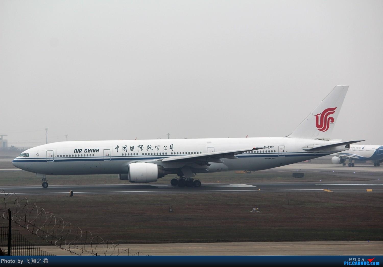 Re:[原创]CKG2015春运大戏开幕了(各种重型机纷纷登场,大家使劲砸飞机哈) BOEING 777-200 B-2061 重庆江北国际机场