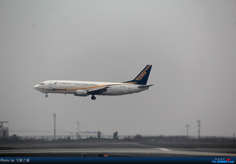 Re:[原创]CKG2015春运大戏开幕了(各种重型机纷纷登场,大家使劲砸飞机哈) BOEING 737-300  重庆江北国际机场