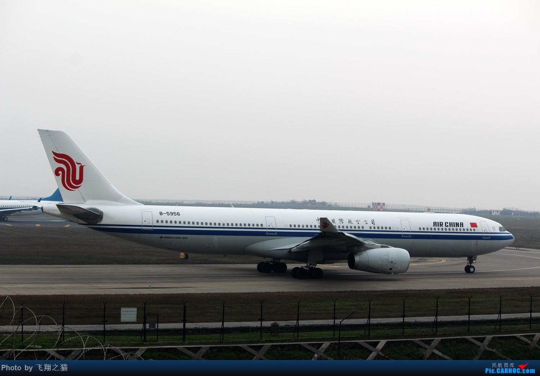 Re:[原创]CKG2015春运大戏开幕了(各种重型机纷纷登场,大家使劲砸飞机哈) AIRBUS A330-300 B-5956 重庆江北国际机场