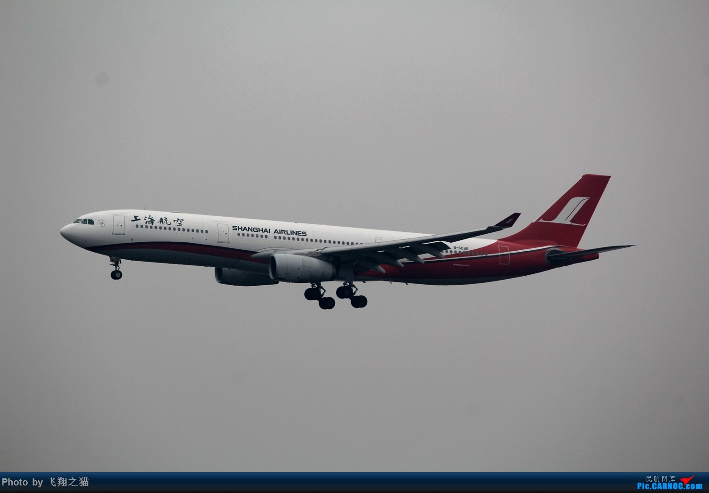 Re:[原创]CKG2015春运大戏开幕了(各种重型机纷纷登场,大家使劲砸飞机哈) AIRBUS A330-300 B-6096 重庆江北国际机场
