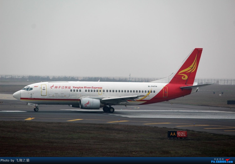 Re:[原创]CKG2015春运大戏开幕了(各种重型机纷纷登场,大家使劲砸飞机哈) BOEING 737-300 B-5056 重庆江北国际机场