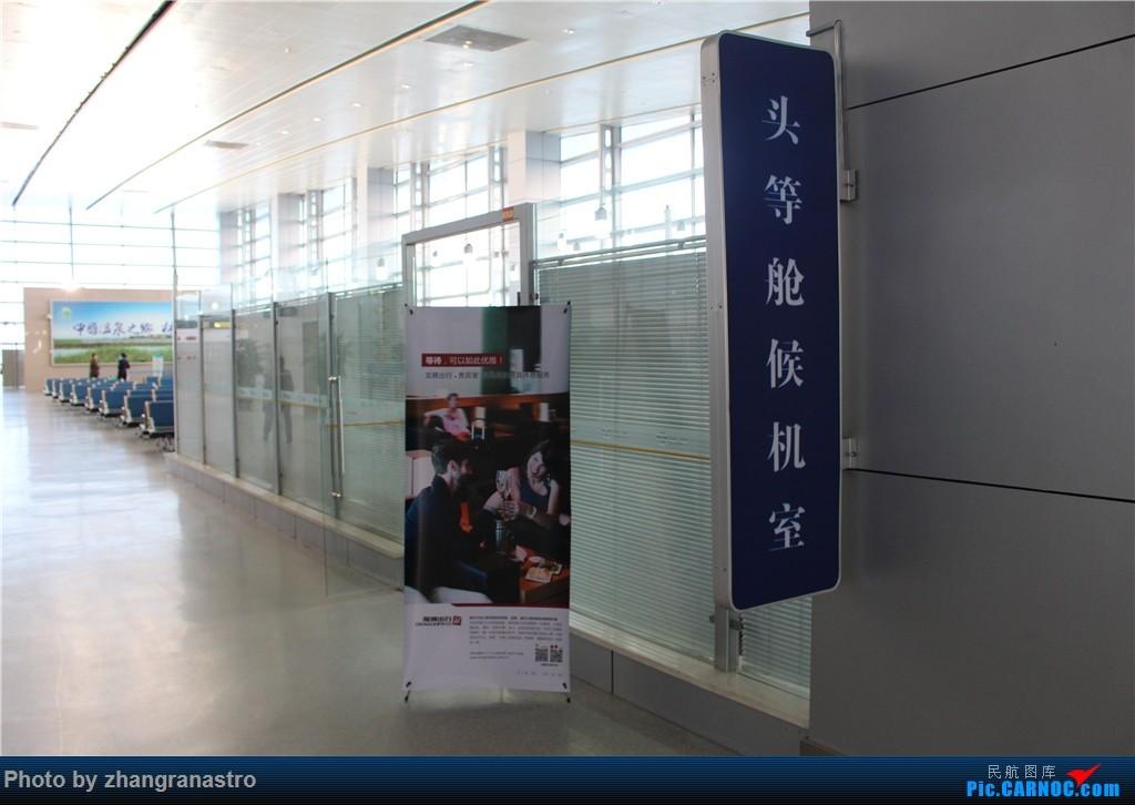 Re:[原创]zhangranastro游记1: 2015泰国游(上)-曼谷&清迈    中国大庆萨尔图机场