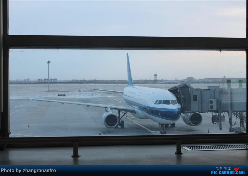 Re:[原创]zhangranastro游记1: 2015泰国游(上)-曼谷&清迈 AIRBUS A319-100 B-6240 中国大庆萨尔图机场