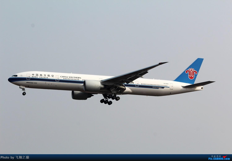 Re:[原创]2015CKG春运拍机之(辞旧迎新,水深火热齐闹新春,祝飞友们节日快乐!) BOEING 777-300 B-2009 重庆江北国际机场