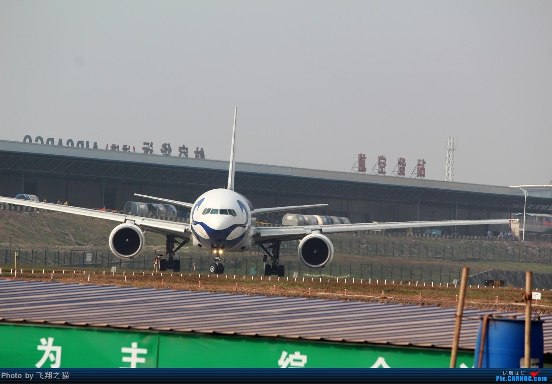Re:[原创]2015CKG春运拍机之(辞旧迎新,水深火热齐闹新春,祝飞友们节日快乐!) BOEING 777-200 B-2059 重庆江北国际机场