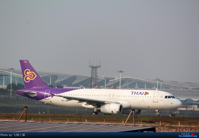 Re:[原创]2015CKG春运拍机之(辞旧迎新,水深火热齐闹新春,祝飞友们节日快乐!) AIRBUS A320-200 HS-TXB 重庆江北国际机场