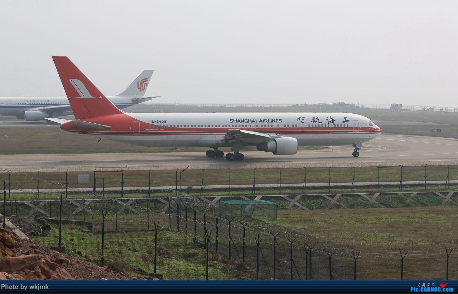 [原创]CKG15年春运系列 BOEING 767-300 B-2498 中国重庆江北国际机场