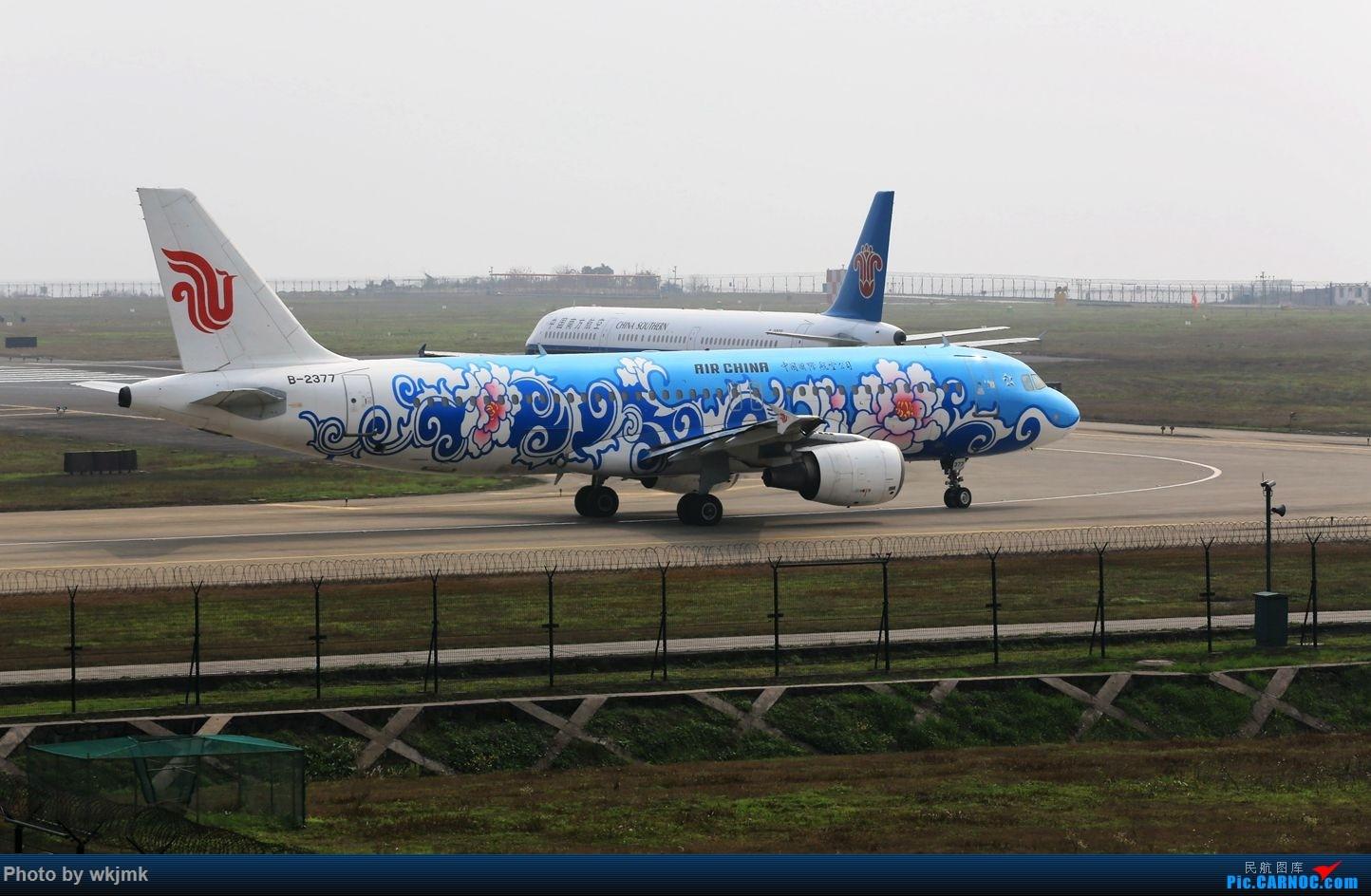 Re:[原创]CKG15年春运系列 AIRBUS A320-200 B-2377 中国重庆江北国际机场