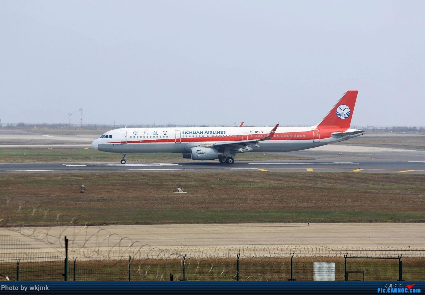 Re:[原创]CKG15年春运系列 AIRBUS A321-200 B-1823 中国重庆江北国际机场