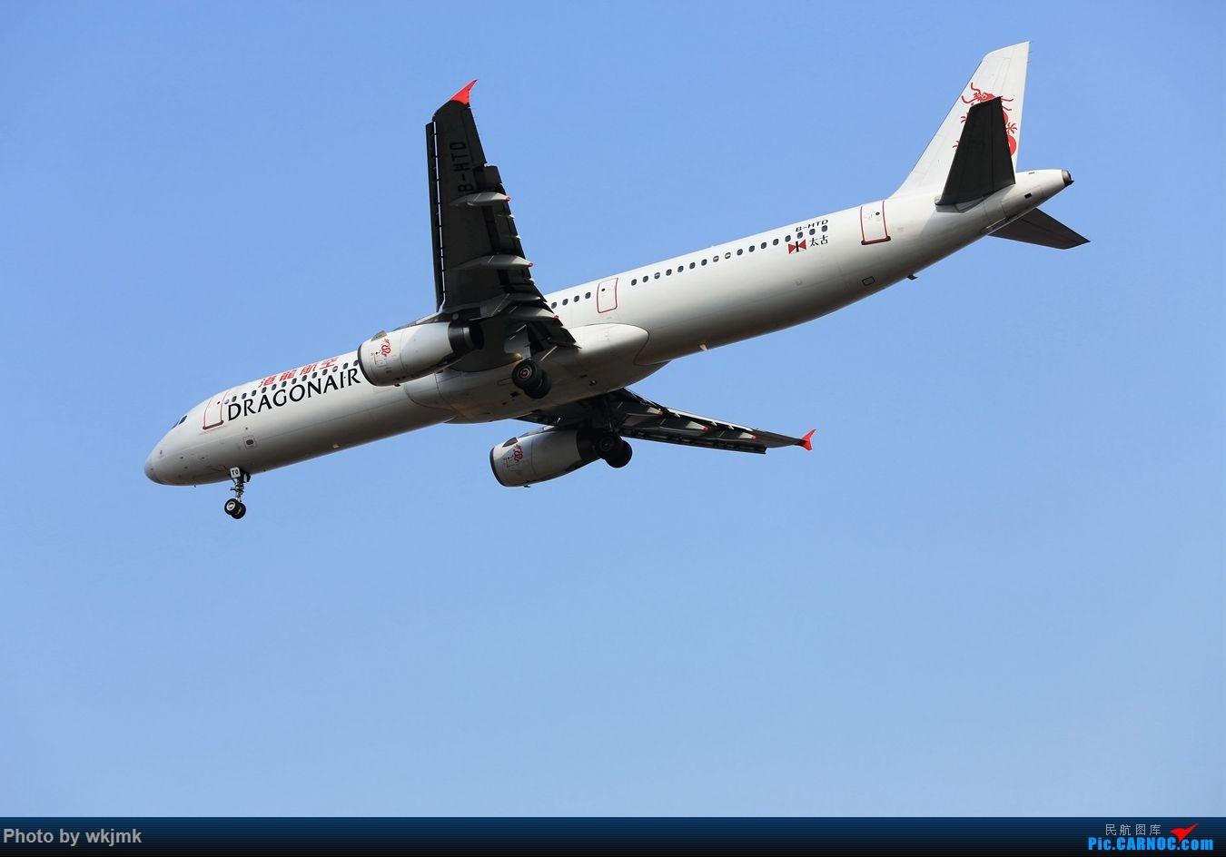 Re:[原创]CKG15年春运系列 AIRBUS A321-200 B-HTD 中国重庆江北国际机场