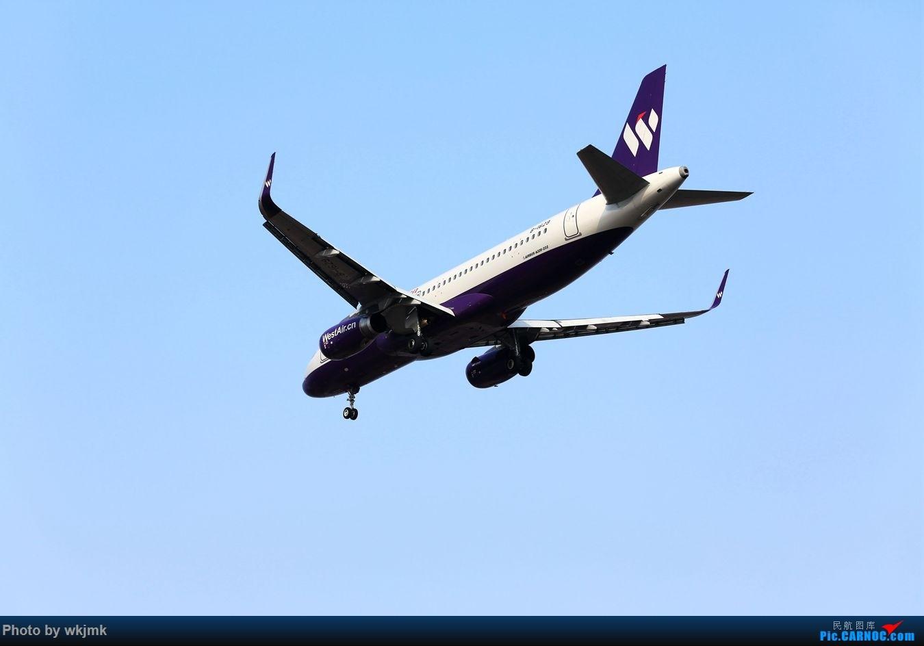 Re:[原创]CKG15年春运系列 AIRBUS A320-200 B-1629 中国重庆江北国际机场