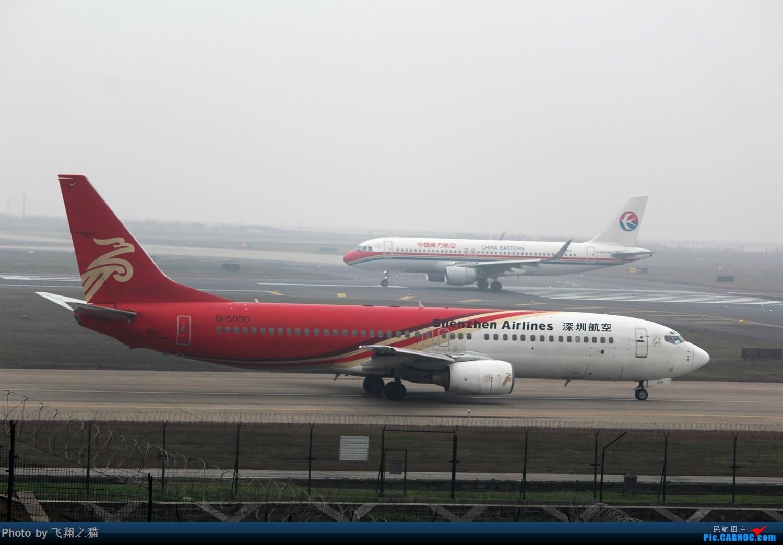 Re:[原创]CKG2015春运大戏开幕了(各种重型机纷纷登场,大家使劲砸飞机哈) BOEING 737-800 B-5050 重庆江北国际机场