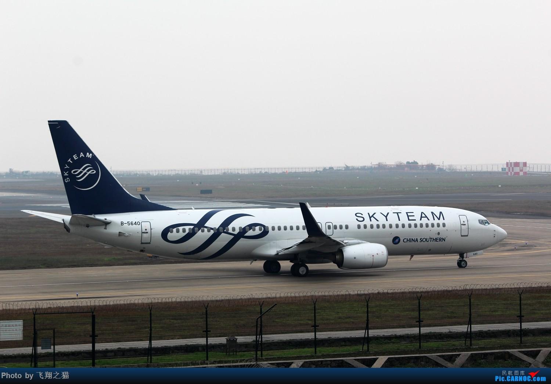 Re:[原创]CKG2015春运大戏开幕了(各种重型机纷纷登场,大家使劲砸飞机哈) BOEING 737-800 B-5640 重庆江北国际机场