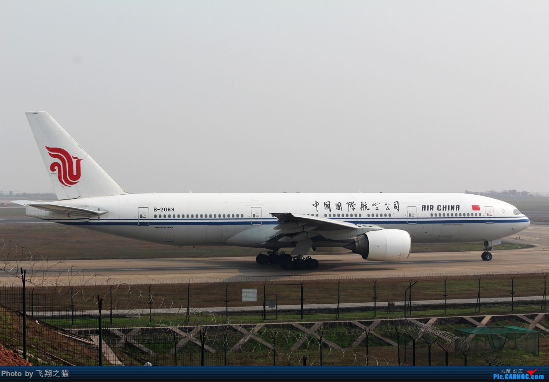 Re:[原创]CKG2015春运大戏开幕了(各种重型机纷纷登场,大家使劲砸飞机哈) BOEING 777-200 B-2069 重庆江北国际机场