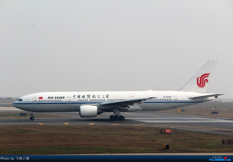 Re:[原创]CKG2015春运大戏开幕了(各种重型机纷纷登场,大家使劲砸飞机哈) BOEING 777-200 B-2068 重庆江北国际机场