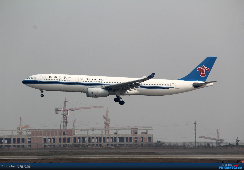 Re:[原创]CKG2015春运大戏开幕了(各种重型机纷纷登场,大家使劲砸飞机哈) AIRBUS A330-300 B-6112 重庆江北国际机场