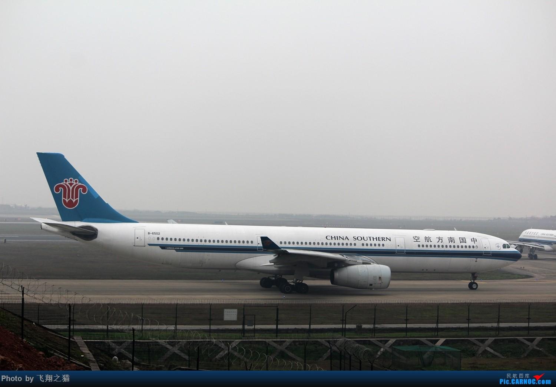 Re:[原创]CKG2015春运大戏开幕了(各种重型机纷纷登场,大家使劲砸飞机哈) AIRBUS A330-300 B-6502 重庆江北国际机场