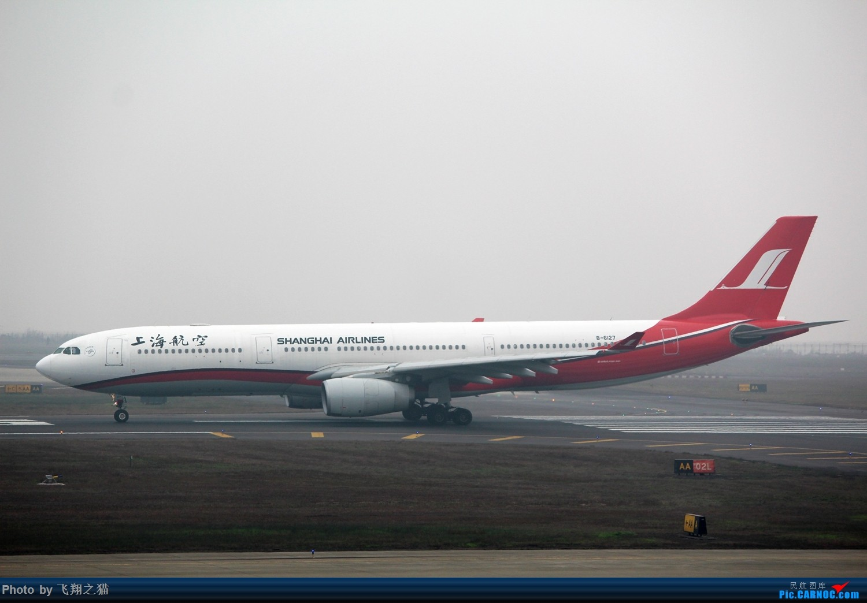 Re:[原创]CKG2015春运大戏开幕了(各种重型机纷纷登场,大家使劲砸飞机哈) AIRBUS A330-300 B-6127 重庆江北国际机场