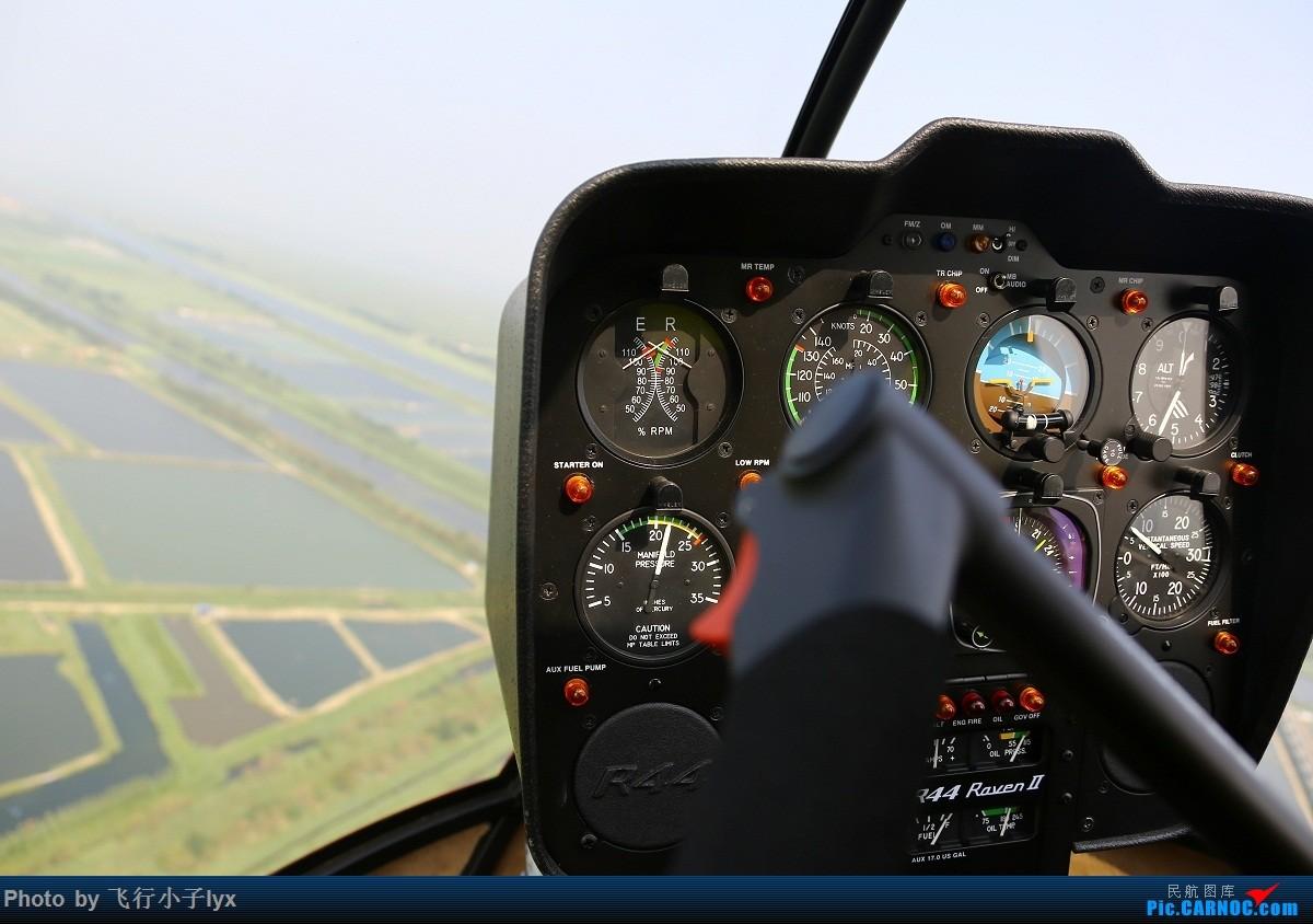 Re:[原创]【轩仔窦庄行】最后一帖——跟着固定翼去训练+老板带我去玩A2A(标题长,帖子更长! ROBINSON R44 II B-7063