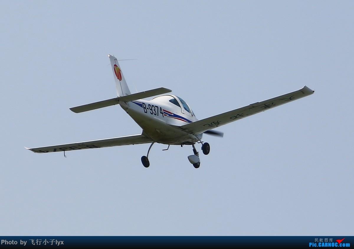 Re:[原创]【轩仔窦庄行】最后一帖——跟着固定翼去训练+老板带我去玩A2A(标题长,帖子更长! TECNAM P2002 JF B-9374
