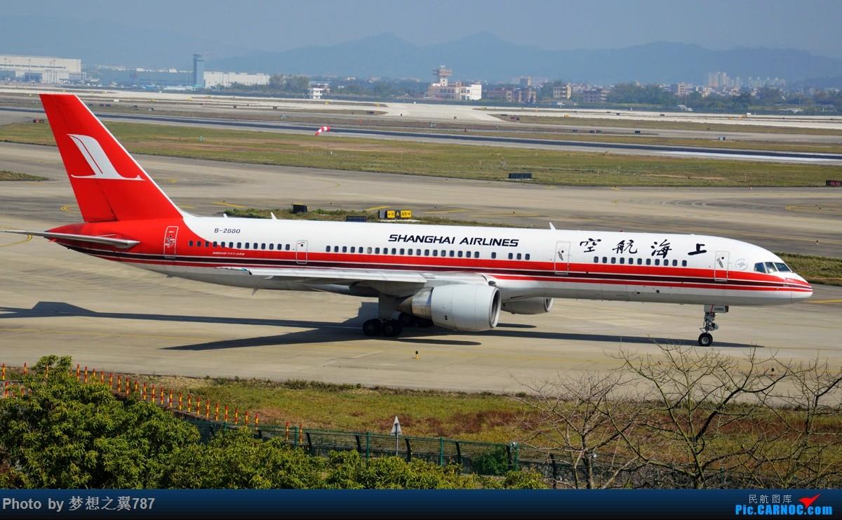 [原创]各位飞友新年快乐!! BOEING 757-200 B-2880 中国广州白云国际机场
