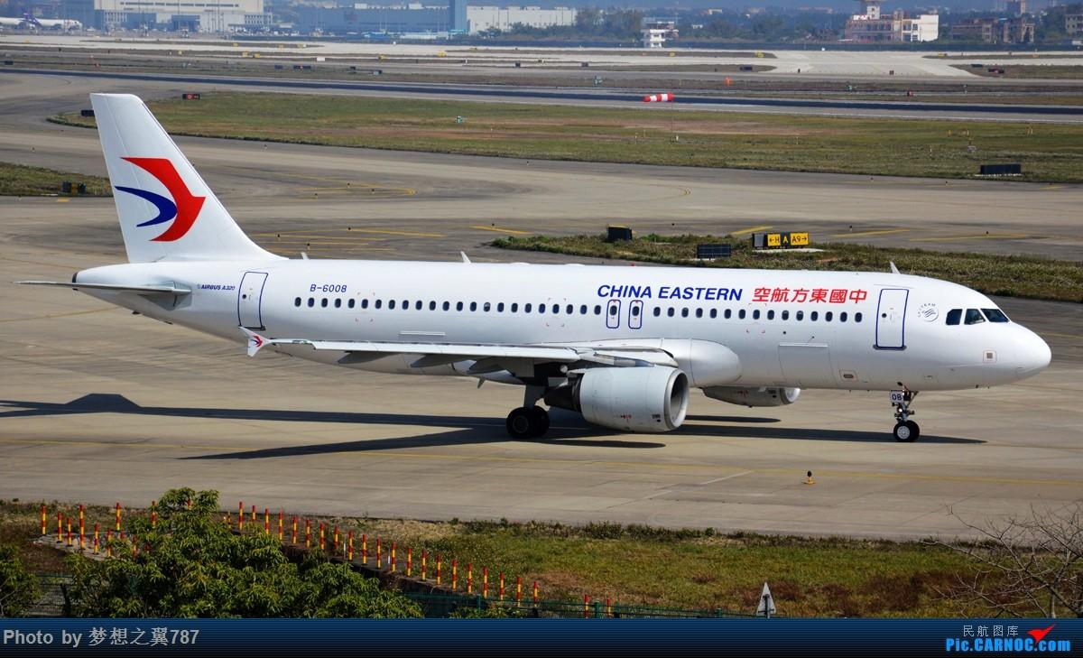 Re:[原创]各位飞友新年快乐!! AIRBUS A320-200 B-6008 中国广州白云国际机场