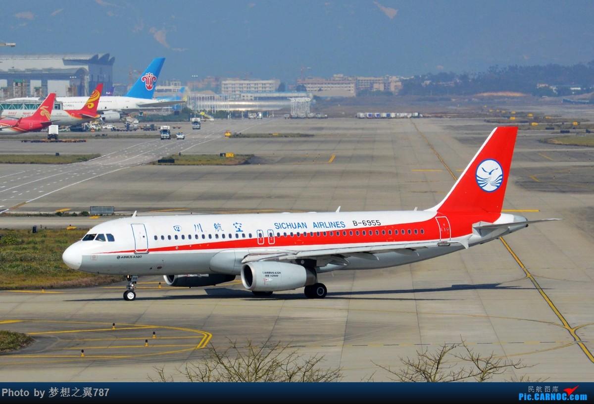 Re:[原创]各位飞友新年快乐!! AIRBUS A320-200 B-6955 中国广州白云国际机场