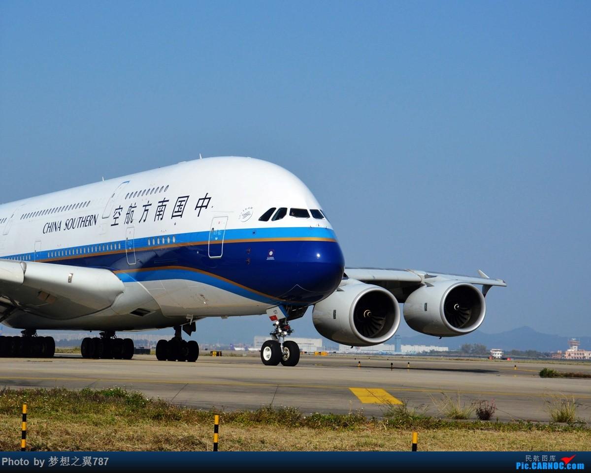 Re:[原创]各位飞友新年快乐!! AIRBUS A380 B-6137 中国广州白云国际机场