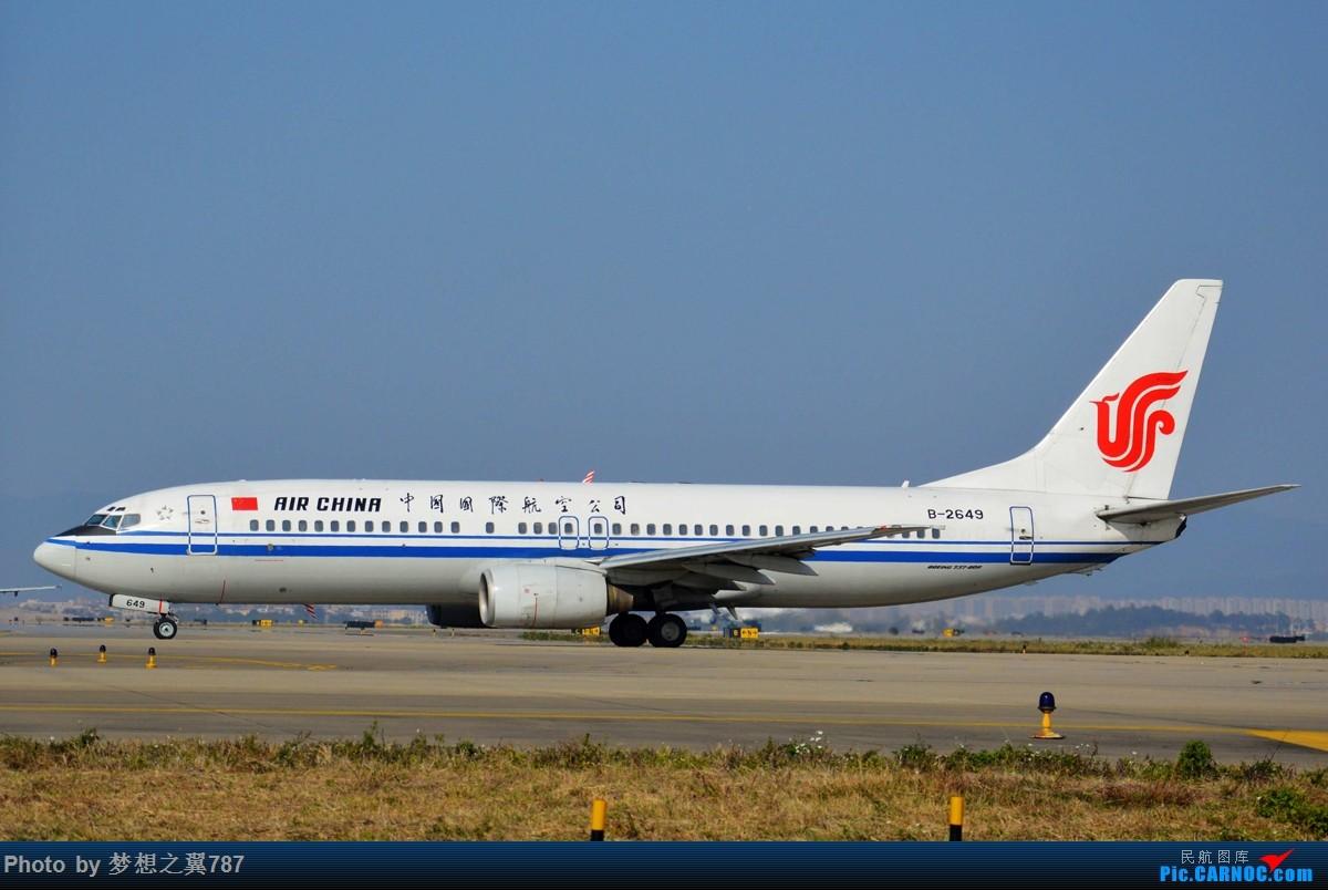 Re:[原创]各位飞友新年快乐!! BOEING 737-800 B-2649 中国广州白云国际机场