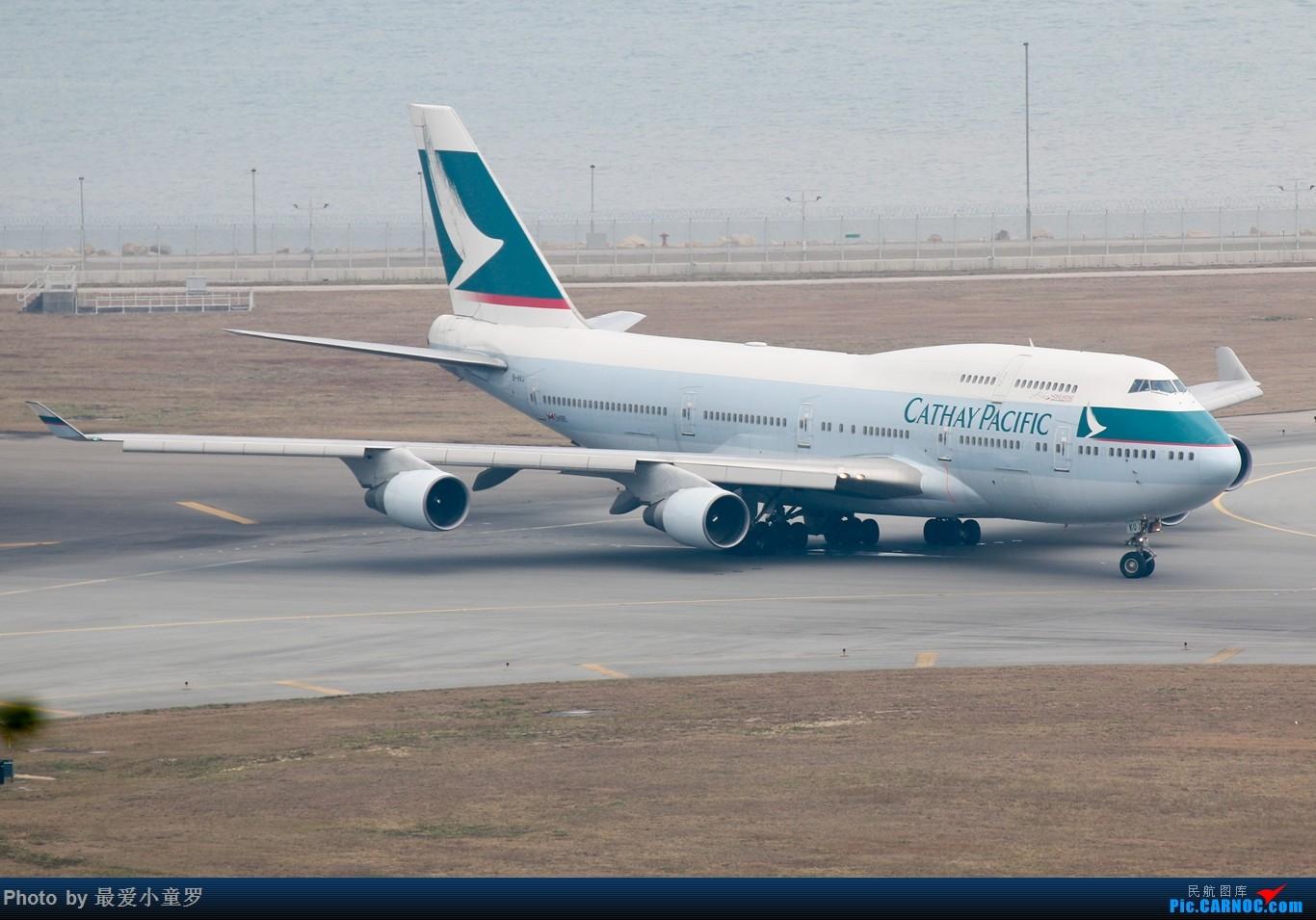 [原创]羊年第一帖——1月25日香港沙螺湾拍机篇之波音747 BOEING 747-400 B-HKU 中国香港赤鱲角国际机场