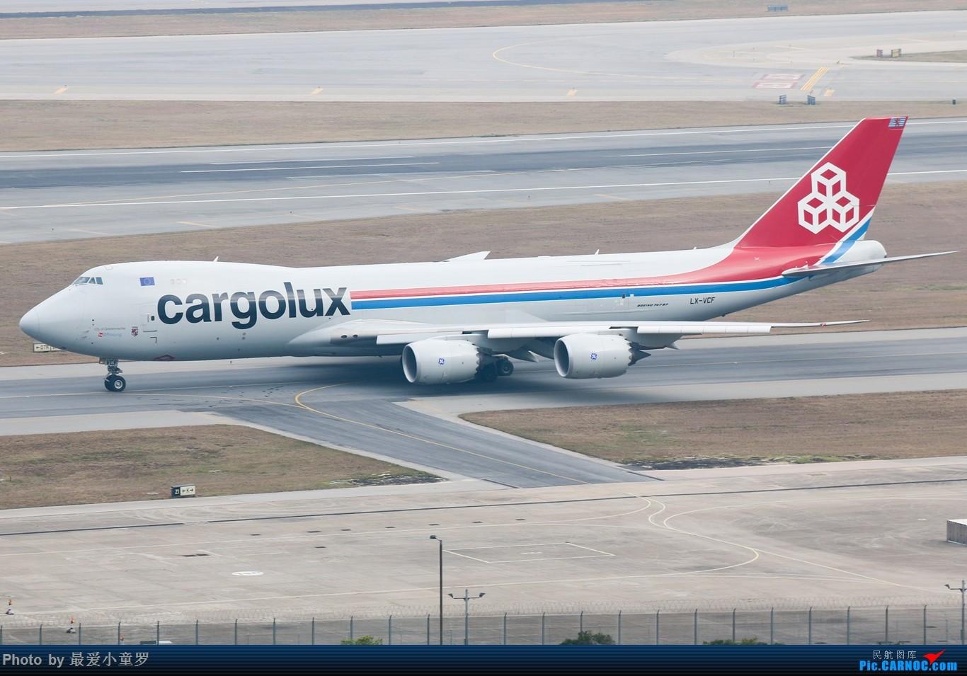 Re:[原创]羊年第一帖——1月25日香港沙螺湾拍机篇之波音747 BOEING 747 LX-VCF