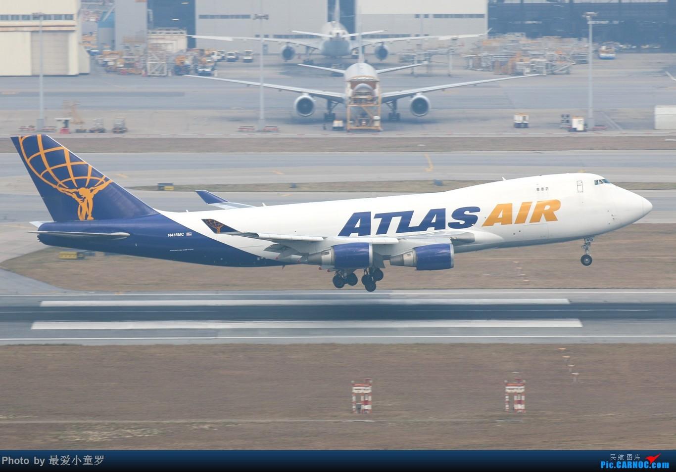 Re:[原创]羊年第一帖——1月25日香港沙螺湾拍机篇之波音747 BOEING 747-400 N416MC