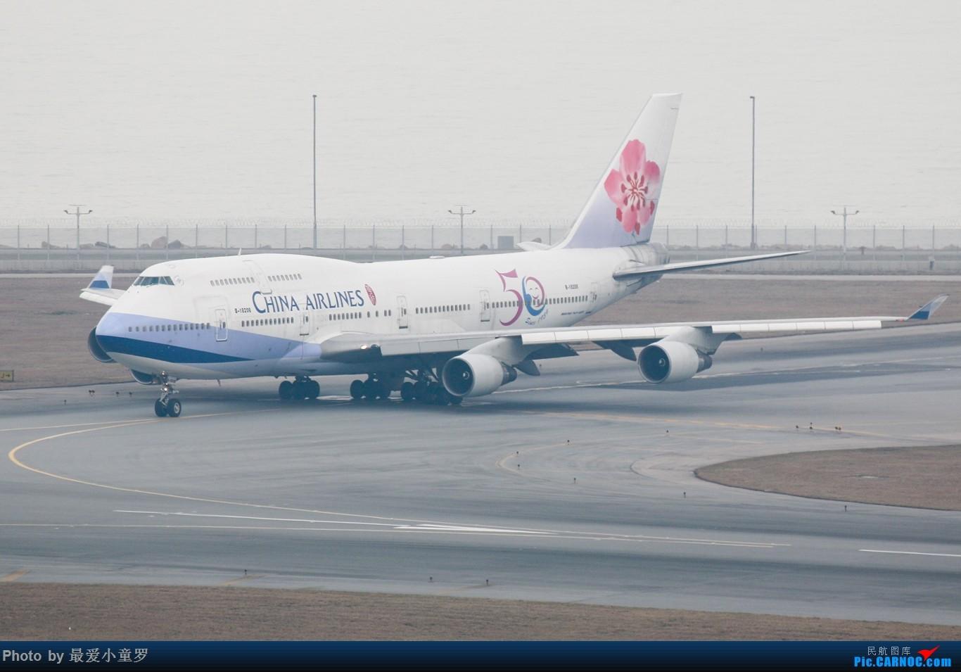 Re:[原创]羊年第一帖——1月25日香港沙螺湾拍机篇之波音747 BOEING 747-400 B-18208 中国香港赤鱲角国际机场