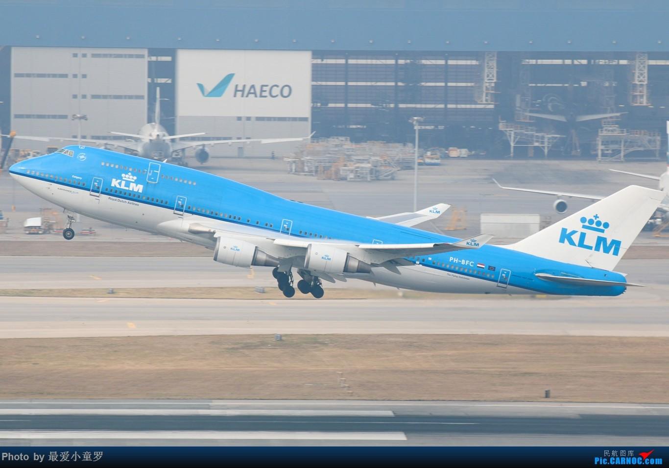 Re:[原创]羊年第一帖——1月25日香港沙螺湾拍机篇之波音747 BOEING 747-400 PH-BFC
