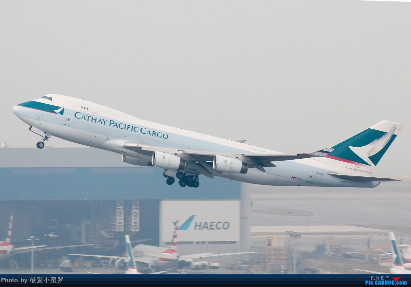 Re:[原创]羊年第一帖——1月25日香港沙螺湾拍机篇之波音747 BOEING 747-400 B-HUP 中国香港赤鱲角国际机场
