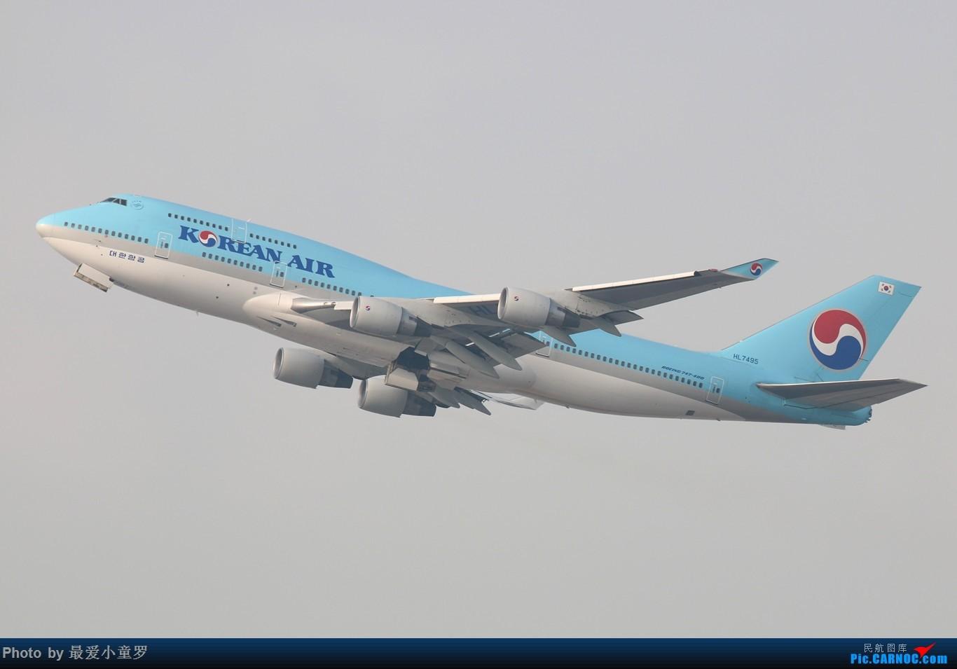 Re:[原创]羊年第一帖——1月25日香港沙螺湾拍机篇之波音747 BOEING 747-400 HL7495