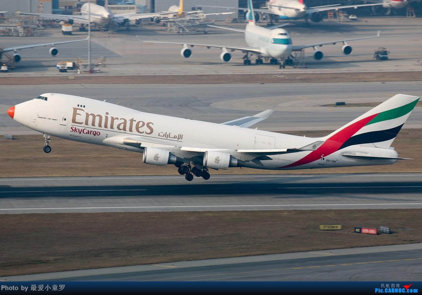 Re:[原创]羊年第一帖——1月25日香港沙螺湾拍机篇之波音747 BOEING 747-400 OO-THD