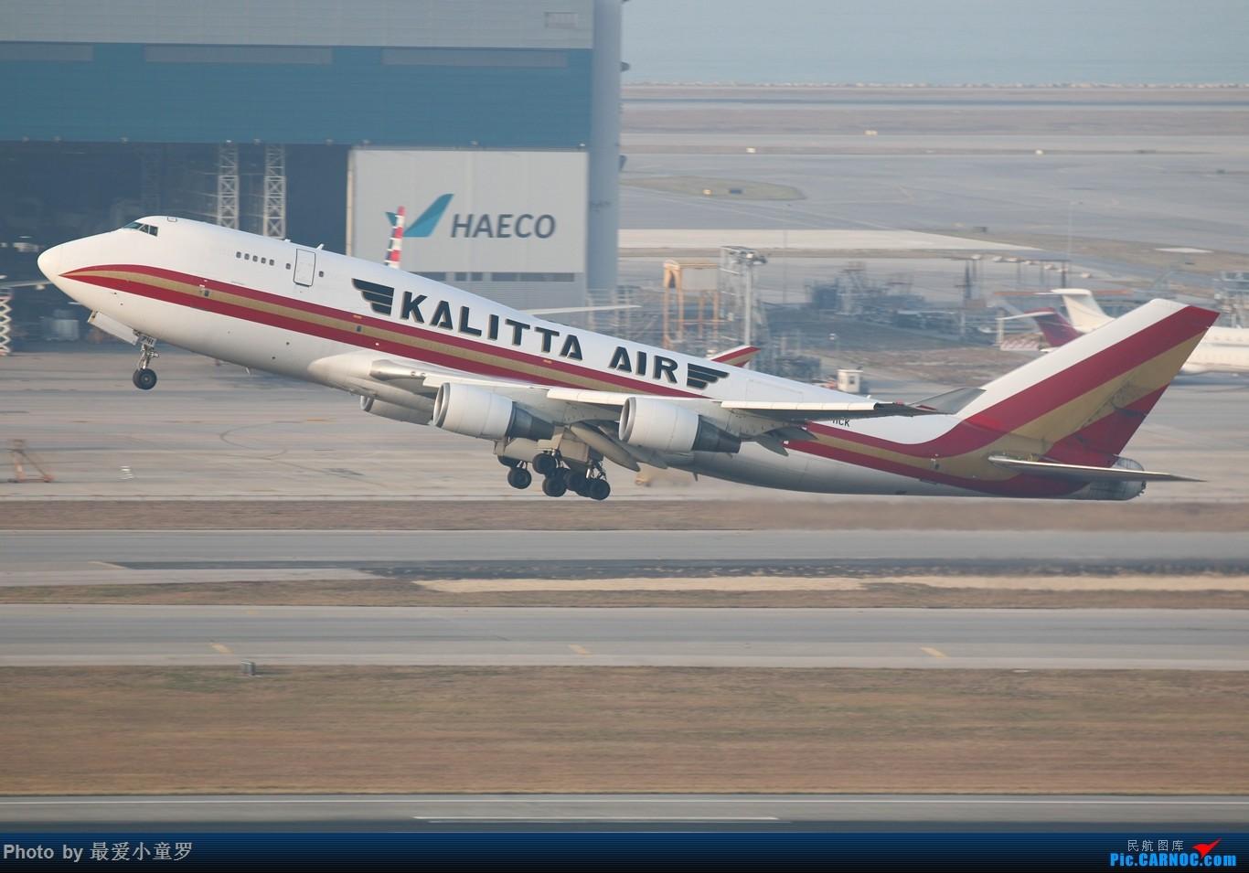 Re:[原创]羊年第一帖——1月25日香港沙螺湾拍机篇之波音747 BOEING 747-400 N741CK