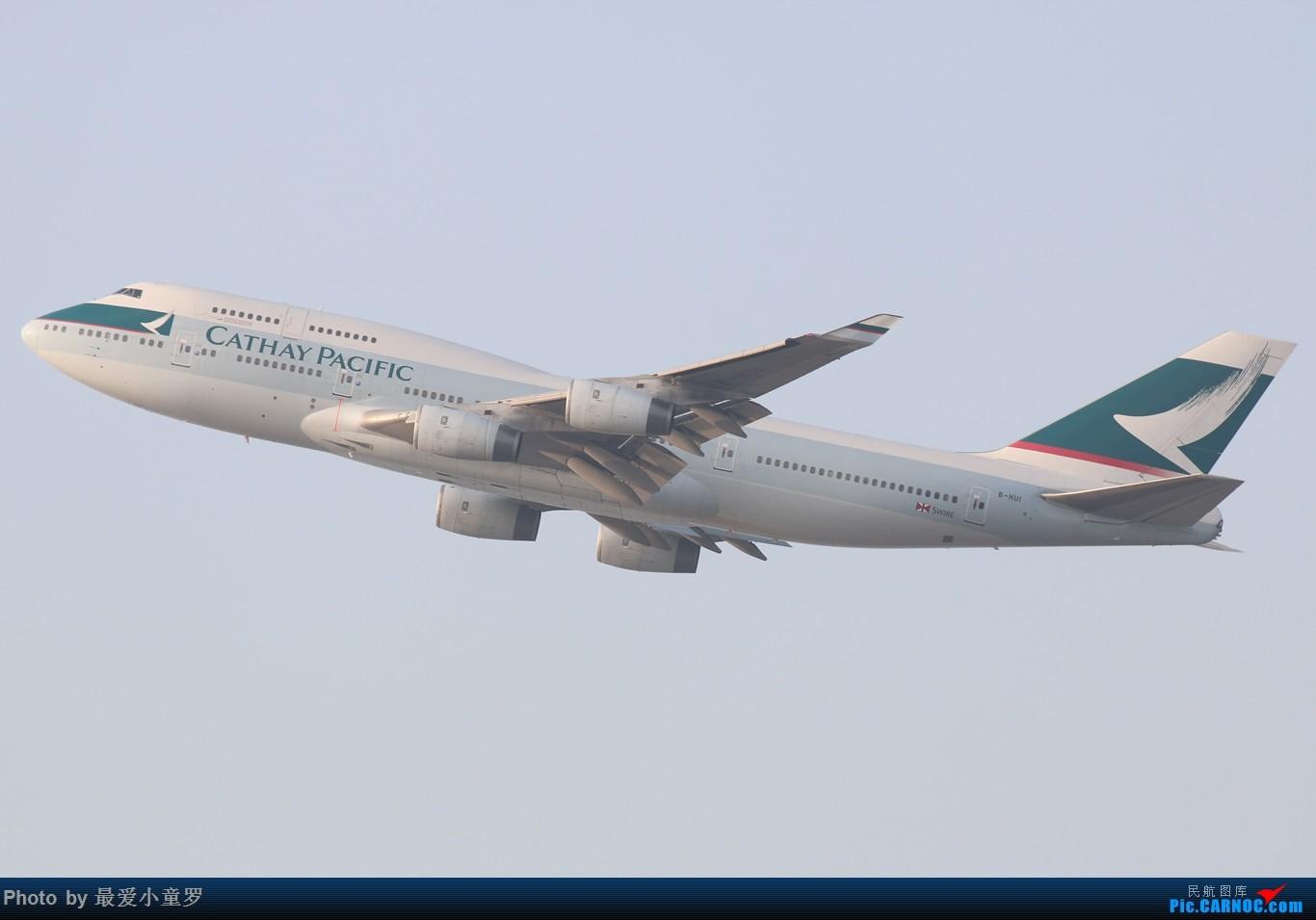 Re:[原创]羊年第一帖——1月25日香港沙螺湾拍机篇之波音747 BOEING 747-400 B-HUI 中国香港赤鱲角国际机场