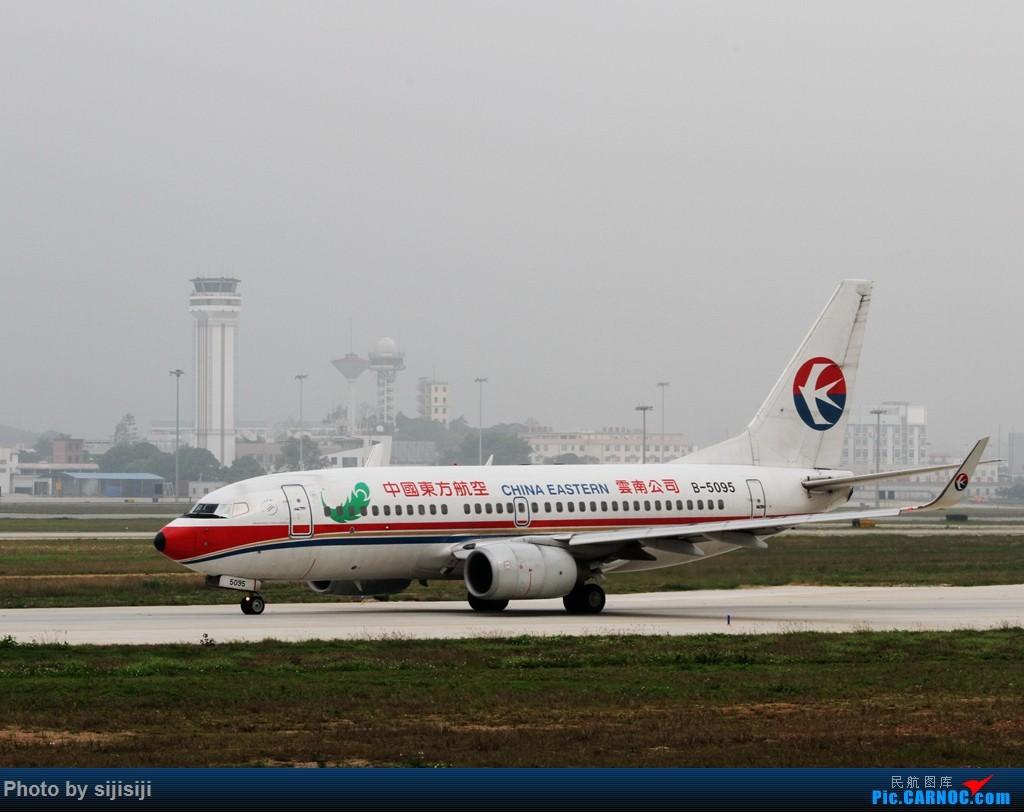 Re:[原创]【NNG飞友】年初四NNG新炮口拍机,祝各位飞友羊年大吉! BOEING 737-700 B-5095 中国南宁吴圩国际机场