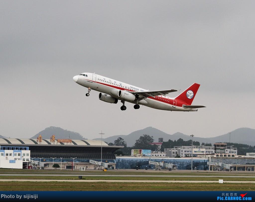 Re:[原创]【NNG飞友】年初四NNG新炮口拍机,祝各位飞友羊年大吉! AIRBUS A320-200 B-2342 中国南宁吴圩国际机场