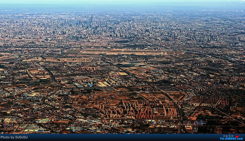 Re:[原创]【BLDDQ-深圳打机队】上海杭州--你居然去了杭州    中国上海虹桥国际机场