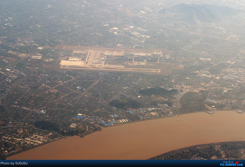 Re:[原创]【BLDDQ-深圳打机队】上海杭州--你居然去了杭州    中国杭州萧山国际机场