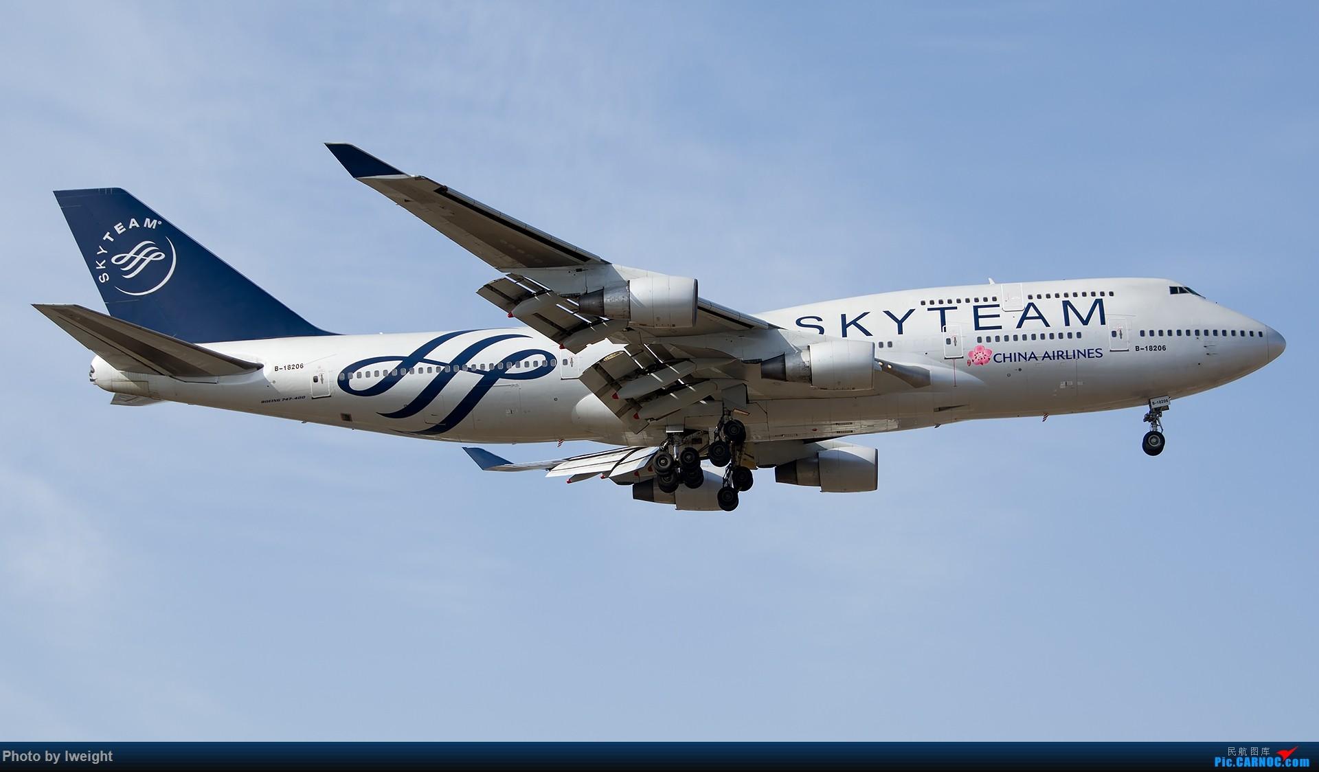Re:[原创]羊年第一次拍机,首都机场[2015-2-23] BOEING 747-400 B-18206 中国北京首都国际机场