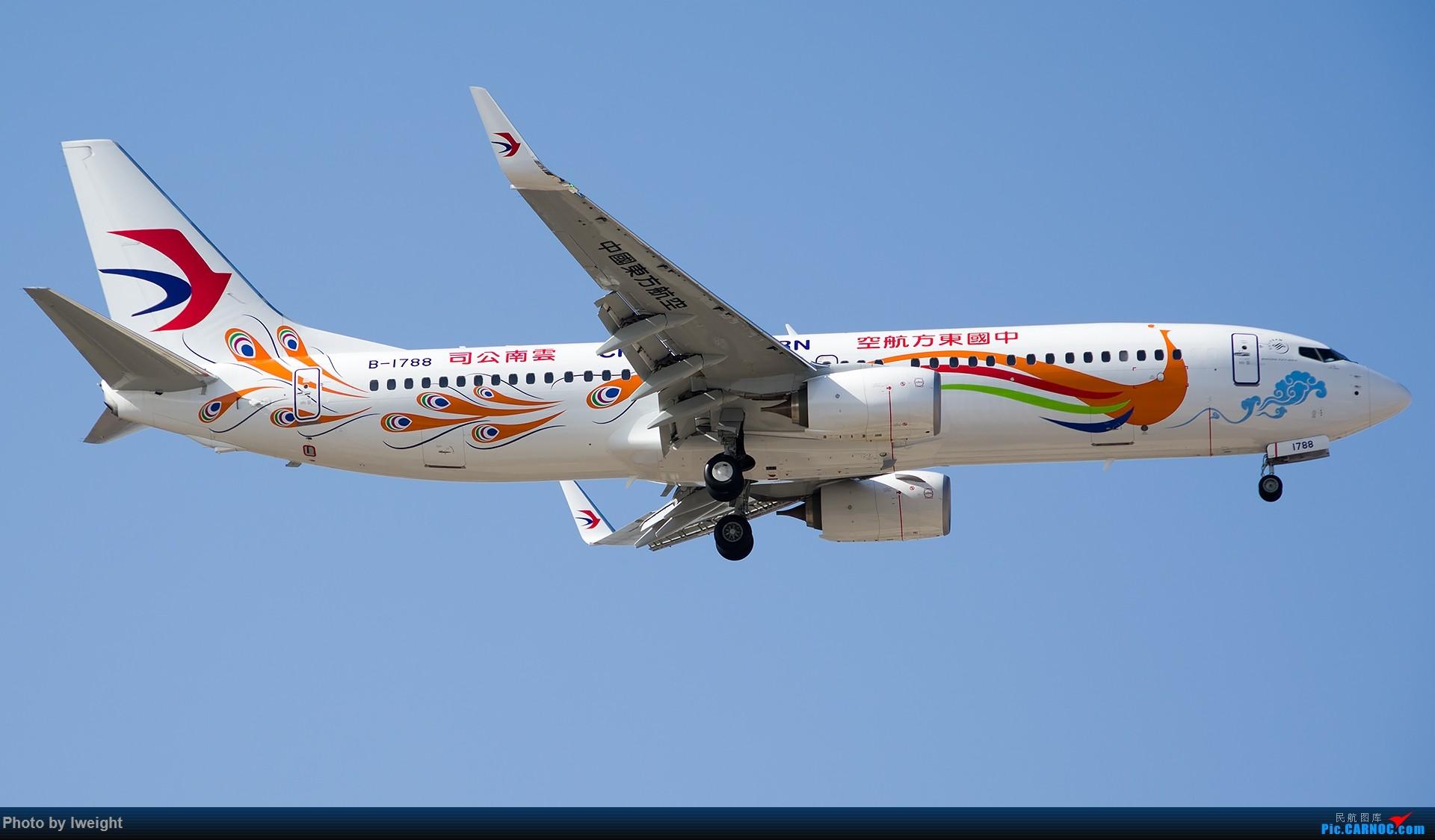 Re:[原创]羊年第一次拍机,首都机场[2015-2-23] BOEING 737-800 B-1788 中国北京首都国际机场