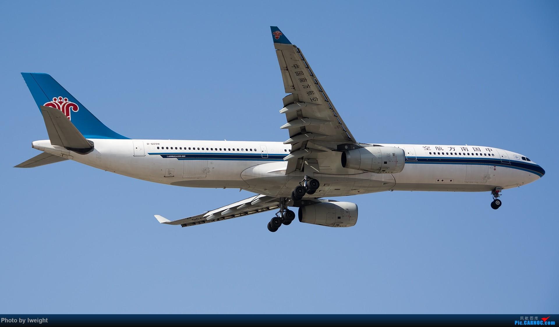 Re:[原创]羊年第一次拍机,首都机场[2015-2-23] AIRBUS A330-300 B-6098 中国北京首都国际机场